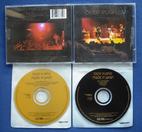 DEEP PURPLE - Made In Japan (2cd (used))