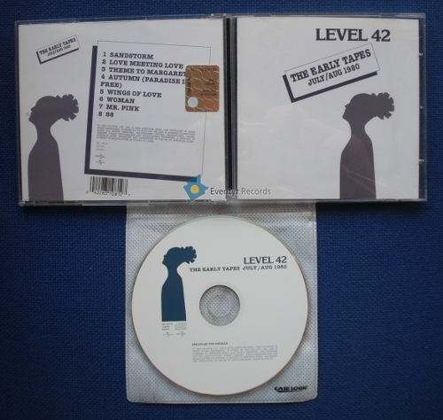 LEVEL 42 - THE EARLY TAPES (used) - CD